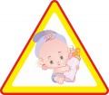 Указателен стикер - Бебе в колата  001