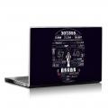 Скин за лаптоп - Черепи - 090