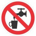 Забраняващ знак - ВОДАТА НЕ Е ЗА ПИЕНЕ