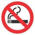 Знак Пушенето забранено 002