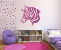 Декоративен стикер -  Животни - Зебра