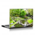 Скин за лаптоп - Природа - 090