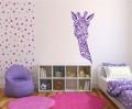 Декоративен стикер -  Животни - Жираф 6