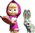 Маша и мечока -  Маша и Зайо