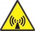 Предупреждаващ знак - Нейонизаращо лъчение