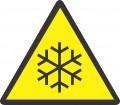 Предупреждаващ знак - Ниска температура
