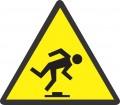 Предупреждаващ знак - Опасност от спъване