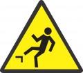 Предупреждаващ знак - Опасност от падане