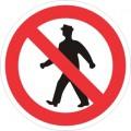 Забраняващ знак - ЗАБРАНЕНО Е ЗА ПЕШЕХОДЦИ