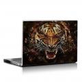 Скин за лаптоп - Диви котки - 010