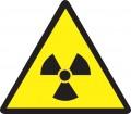 Предупреждаващ знак - Радиоактивен материал или опасност от радиоактивно облъчване