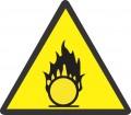Предупреждаващ знак - Поддържащ горенето материал