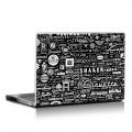 Скин за лаптоп -Автомобили 007