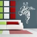 Декоративен стикер -  Животни - Жираф