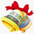 Коледа - коледна играчка-камбанки